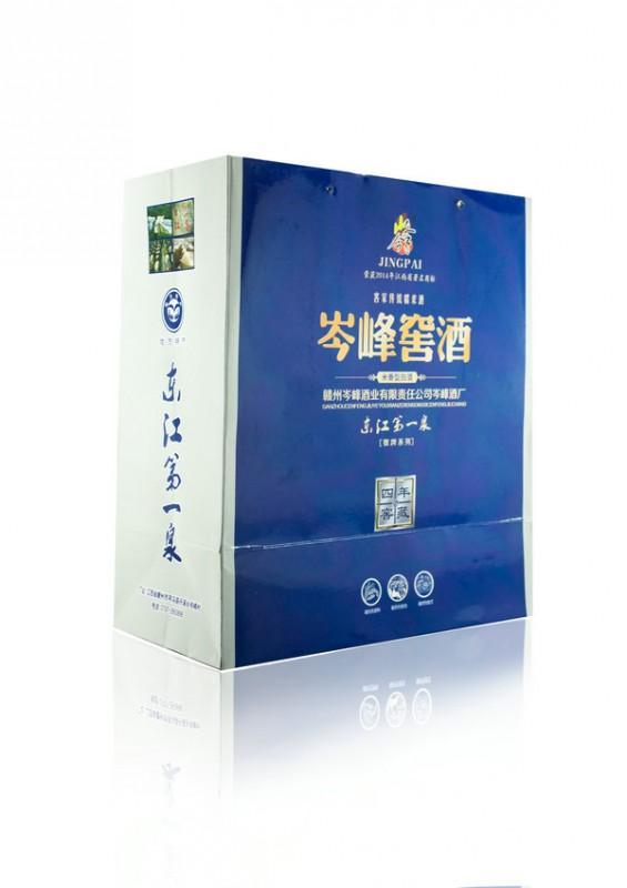 岑峰窖酒四年陈