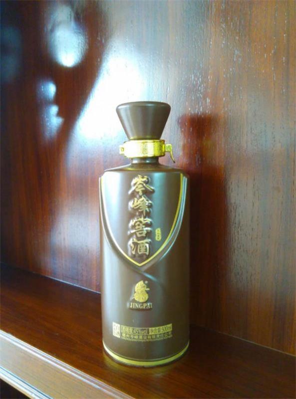 岑峰窖酒八年陈45度